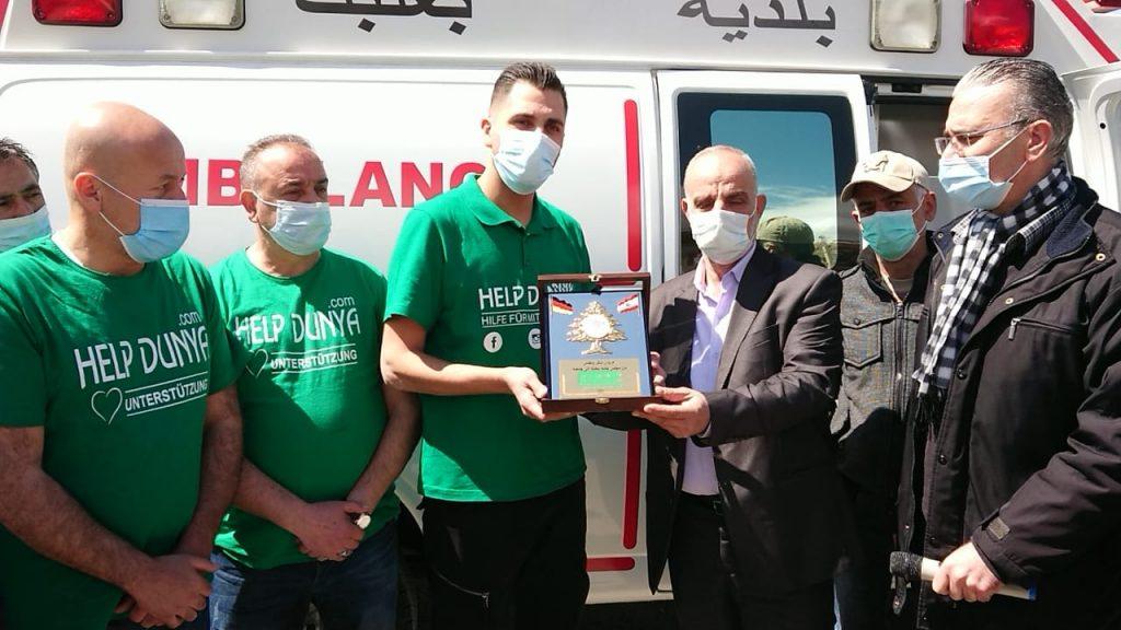 NNA: Krankenwagen für Libanon