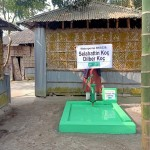 Help Dunya-Brunnenbau-Nr.226