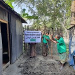 Help Dunya-Brunnenbau-Nr.227