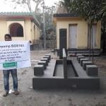 Brunnen BGS183 Blog   Help Dunya e.V.