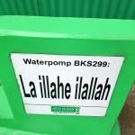 Help-Dunya-Brunnen-BKS299