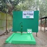 Help-Dunya-Brunnen-BKS308