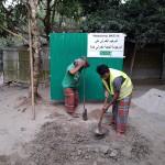 Help-Dunya-Brunnen-BKS310