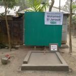 Help-Dunya-Brunnen-BKS320