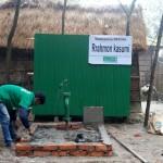 Help-Dunya-Brunnen-BKS349