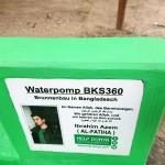 Help-Dunya-Brunnen-BKS360