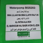 Help-Dunya-Brunnen-BGS202