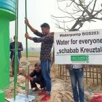 Help-Dunya-Brunnen-BGS203