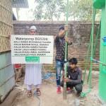 Help-Dunya-Brunnen-BGS208