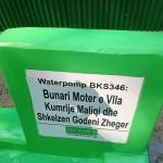 Help-Dunya-Brunnen-BKS346
