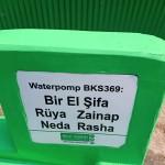 Help-Dunya-Brunnen-BKS369