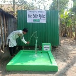 Help-Dunya-Brunnen-BKS382