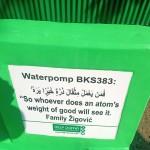 Help-Dunya-Brunnen-BKS383