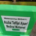 Help-Dunya-Brunnen-BKS411