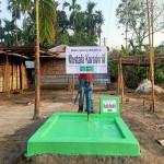 Brunnen BKS613 Blog | Help Dunya e.V.