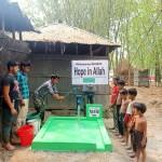 Brunnen BKS622 Blog   Help Dunya e.V.