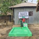 Brunnen BKS532 Blog | Help Dunya e.V.