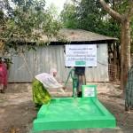 Brunnen BKS546 Blog   Help Dunya e.V.