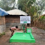 Brunnen BKS547 Blog   Help Dunya e.V.