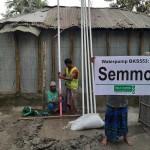 Brunnen BKS553 Blog | Help Dunya e.V.