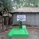 Brunnen BKS556 Blog | Help Dunya e.V.
