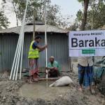 Brunnen BKS567 Blog | Help Dunya e.V.