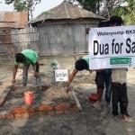 Brunnen BKS577 Blog   Help Dunya e.V.