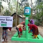 Brunnen BGS217 Blog | Help Dunya e.V.