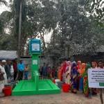 Brunnen BGS219 Blog | Help Dunya e.V.