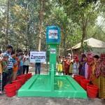 Brunnen BGS221 Blog | Help Dunya e.V.