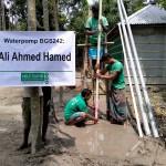 Brunnen BGS242 Blog   Help Dunya e.V.