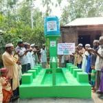 Brunnen BGS260 Blog | Help Dunya e.V.
