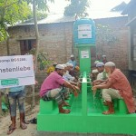 Brunnen BGS266 Blog | Help Dunya e.V.