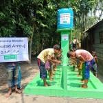 Brunnen BGS268 Blog | Help Dunya e.V.