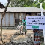 Brunnen BKS713 Blog | Help Dunya e.V.