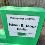 Brunnen BKS705 Blog   Help Dunya e.V.