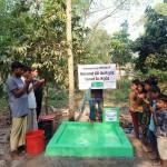 Brunnen BKS628 Blog | Help Dunya e.V.