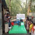 Brunnen BKS633 Blog   Help Dunya e.V.