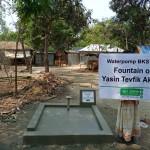 Brunnen BKS716 Blog | Help Dunya e.V.