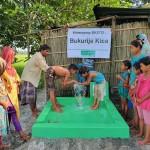 Brunnen BKS721 Blog | Help Dunya e.V.