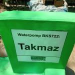 Brunnen BKS722 Blog   Help Dunya e.V.