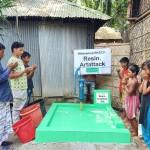 Brunnen BKS7313 Blog   Help Dunya e.V.