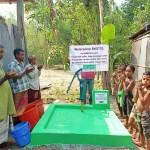 Brunnen BKS732 Blog   Help Dunya e.V.