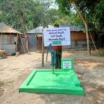 Brunnen BKS736 Blog | Help Dunya e.V.