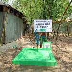 Brunnen BKS740 Blog | Help Dunya e.V.