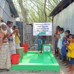 Brunnen BKS743 Blog   Help Dunya e.V.