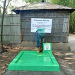 Brunnen BKS748 Blog | Help Dunya e.V.