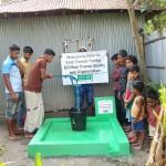 Brunnen BKS754 Blog   Help Dunya e.V.