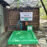 Brunnen BKS756 Blog   Help Dunya e.V.