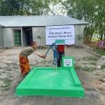 Brunnen BKS761 Blog   Help Dunya e.V.